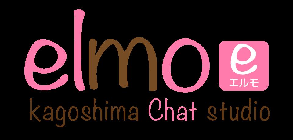 チャットレディ鹿児島エルモのロゴ