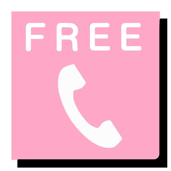 電話問い合わせボタン